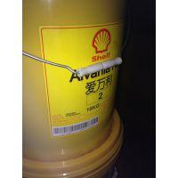 壳牌可耐压S4 WE460【热稳定性】齿轮油