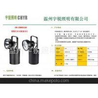 JIW5210便携式多功能强光灯,磁力吸附工作灯,JIW5281/LT