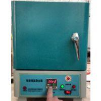 智普马弗炉 高温箱式电炉 高温炉
