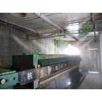吴江等离子废气净化器 苏州品牌好的废气净化设备供销