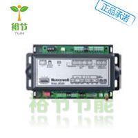 霍尼韦尔 MC200/MC204 联网型温控器控制盒