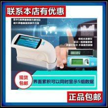 3nh三恩时品牌HG60S经济型光泽度仪