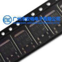 2SD1816 2SD1816S SANYO三洋双极开关晶体管