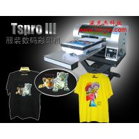 个性T恤打印机/diy服装平板打印机/深龙杰小型服装彩绘机