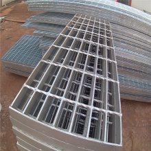 钢格栅踏步板 格栅价格 热镀锌排水板