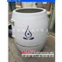 菲活瓷能量缸图片 圣菲活瓷能量缸价格 活瓷能量缸厂家直销