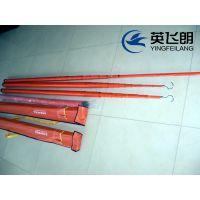 供应英飞朗牌环氧树脂测高杆 6米-20米绝缘伸缩测高杆厂家供应