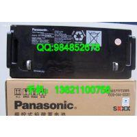 供应松下12V免维护蓄电池 24AH免维护蓄电池12V24AH蓄电池
