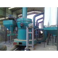 万科雷蒙磨(图)、6r 磨粉机、磨粉机