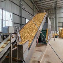带式烘干机 山楂条专用干燥机 山楂片多层带式干燥机