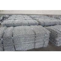 供应包边浸塑镀锌格宾热镀锌石笼网勾花石笼网斜纹编织石笼网15503223026