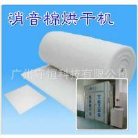 厂家生产隔音棉烘干机 音响降噪棉干燥设备 热泵烘干机
