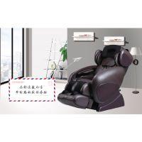 Y4朝阳市按摩椅十大品牌之一春天印象欢迎合作2016无线遥控