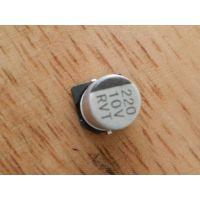贴片电解电容生产厂家220UF 10V 6.3X5.4国产正品铝电解