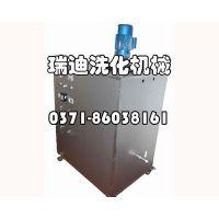 供应瑞迪小型洗洁精生产设备RD-200
