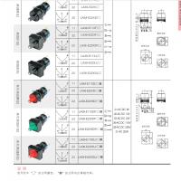 LA39-E11/R 全系列西门子APT按钮 特价现货