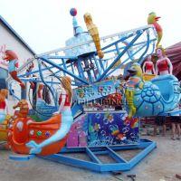 供应郑州莱恩斯儿童旋转升降机械儿童游乐设备深海遨游旋转飞椅
