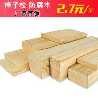 河南防腐木板建材厂家直销薄板宽板龙骨立柱地板吊顶板广告牌