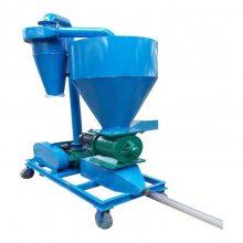 新型农业机械吸粮机 对粮食无破损的气力吸粮机