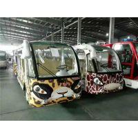 济南君尚(图)、燃油观光车生产、邯郸观光车