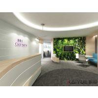 供应广州室内设计 宝琳化妆品广州办公室室内设计