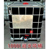 二手吨桶 塑料桶 油桶 化学原料桶 塑料吨桶 经济实惠