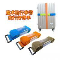 行李箱打包带拉杆箱安全带出国旅行箱一字十字托运行李捆绑带