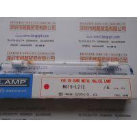日本EYE岩崎M004-L21长寿命灯管