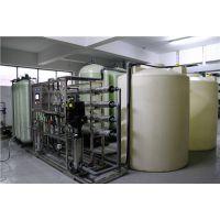昆山水处理设备,软化水设备,化工纯化水设备
