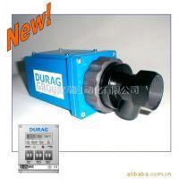 供应德国DURAG燃烧控制及火焰检测产品