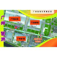 供应2014年亚洲锂电新能源展览会(广交会同期展)