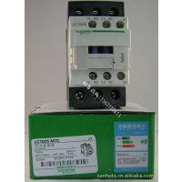 施耐德LC1-D06(新款)交流接触器 本年促销