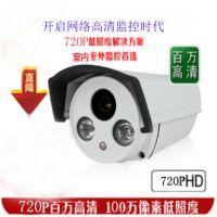 许昌安防监控安装 监控售后维护 承接安装施工