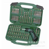进口美国世达工具手动工具组套正品80件6.3MM系列旋具头组套09326