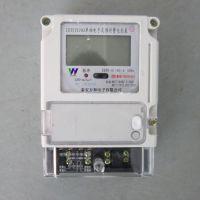 单相电子式预付费阶梯电价表电能表