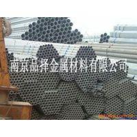 南京现货供应热镀锌钢管江苏国强代理