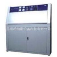 供应专业为电能表行业制造紫外光耐候试验箱zn-p