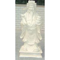 大理石雕刻 汉白玉雕塑 财神雕塑 石材工艺雕刻
