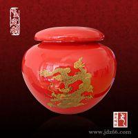 礼品茶叶包装陶瓷茶叶罐厂家可加字定制高端骨瓷罐