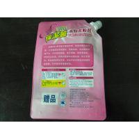 彩印液体吸嘴袋 吸嘴袋包装 液体吸嘴包装袋设计 广东软包装厂家