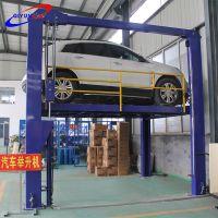 上海立体停车库|上海四柱式汽车举升机|汽车升降平台七运机械制造