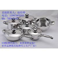 各种款式不锈钢锅 套装锅加印logo 加厚优质厨房锅具