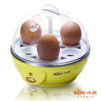 小熊煮蛋器ZDQ-201 一次可煮6个蛋,火爆促销中
