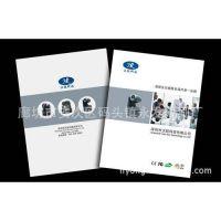 北京印刷 彩页宣传画册 产品样本画册 精美目录画册 图片画册