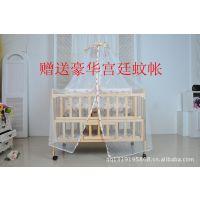 实木婴儿床环保无漆童床/BB床/游戏床/宝宝床送蚊帐