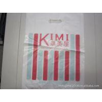茂名胶袋 中山胶袋 背心胶袋 平口胶袋 防水透明袋 塑料包装袋