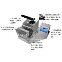 东莞厂家全国直销烤杯热转印机器设备DIY转印机设备高压摇头烫画机多功能组合机