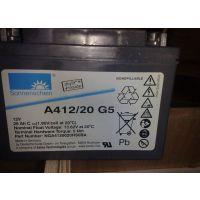 12V20AH蓄电池价格-德国阳光蓄电池A412/20G5报价直销