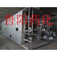 鲁阳优质供应萝卜丝烘干机,白萝卜带式干燥设备-DW带式干燥机