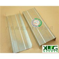 厂家直销隔墙轻钢龙骨 全国优质轻钢龙骨厂规格齐全